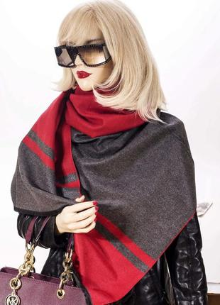 Двосторонній кашеміровий шарф -палантин