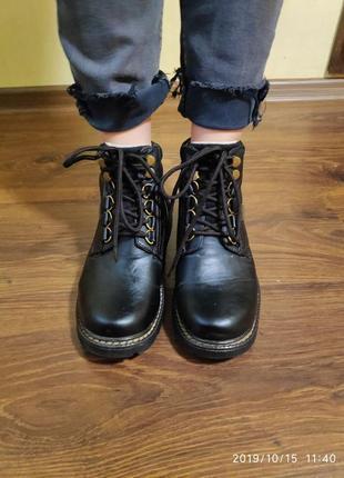 Ботинки  tobago