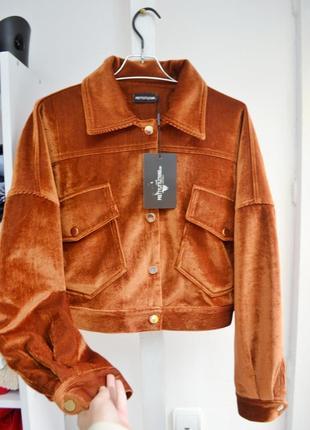 Неймовірно стильна вільветова куртка трендового крльору 2019 з нових колекцій