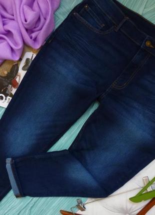 Крутые джинсы/бойфренды