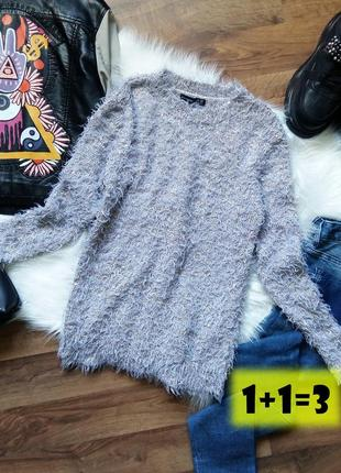 Atm джемпер травка xs-s пайетки свитер сиреневый свитшот пуловер реглан пушистый стильный