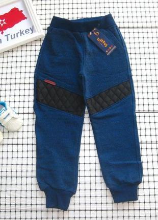 ✔ тёплые штаны для мальчика