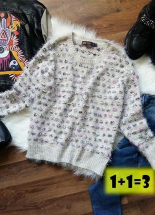 Qed london стильный свитер m-l травка пушистый бежевый свитшот пуловер джемпер осень зима