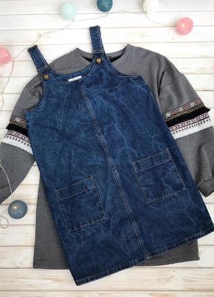 Крутой джинсовый сарафан с карманами tu