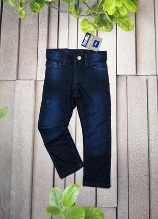 Темно синие мягкие джинсы для мальчика прямые