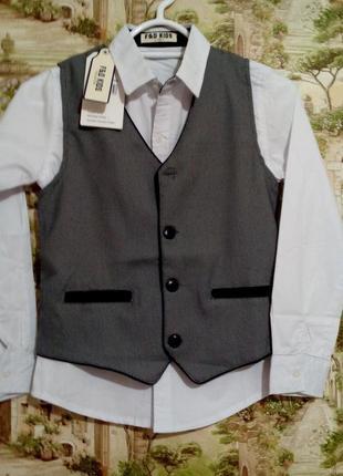 Классная новая рубашка для мальчика производства египет в подарок - жилет той же фирмы