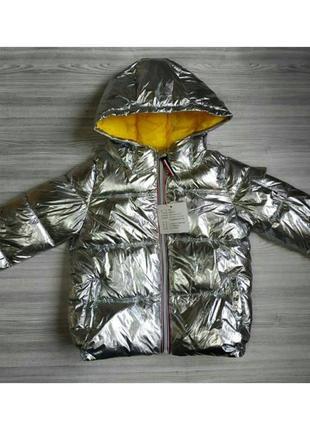 Снова в наличии!!!демисезонная куртка серебро