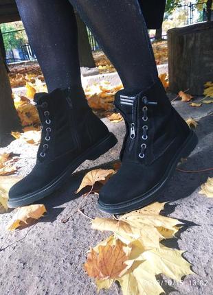 Ботинки деми замш осень