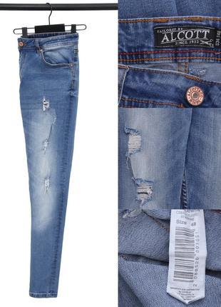 Завужені джинси alcott