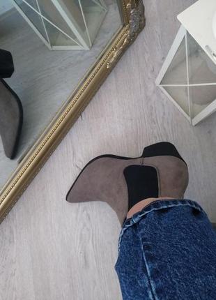 Челси h&m ботинки демисезонные остроносые с острым носком коричневые мокко