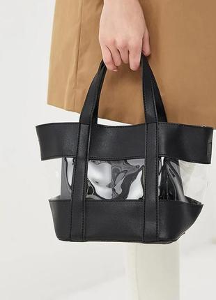 Sale! sale! sale! стильная сумка