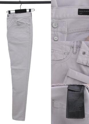 Завужені джинси all saints
