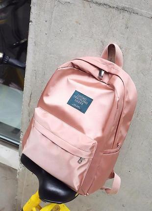 Рюкзак розовый, блестящий женский ранец, городской рюкзачок