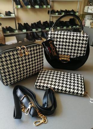 Шикарный набор сумка клач кошелёк чёрная белая