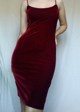 Бархатное платье марсала