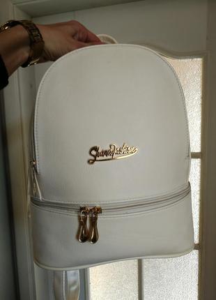 Шикарный белый рюкзак портфель сумка