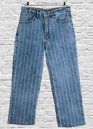 Синие джинсы мом, голубые джинсы бойфренды, женские модные джинсы