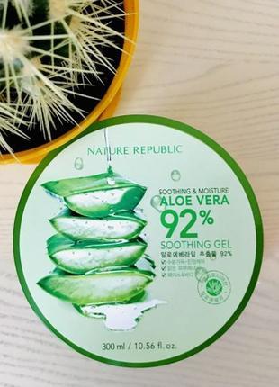 Многофункциональный увлажняющий гель для лица и тела soothing & moisture aloe vera 92%.