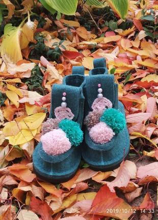 Валенки, валеши, войлочные ботинки