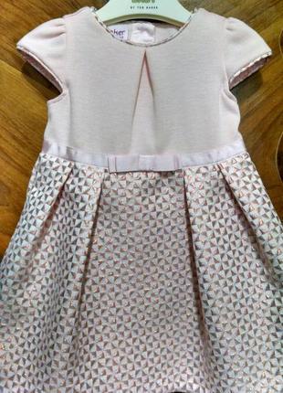 Очень нежное платье для маленькой принцессы