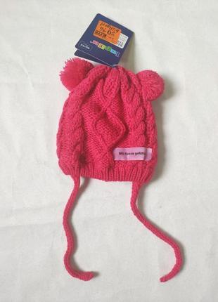 Зимняя шапочка для девочки 9 мес-2 года