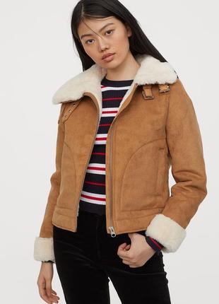 Куртка на подкладке