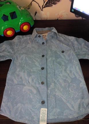 "Джинсовая рубашка тм ""workwear co"