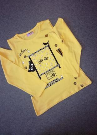 Кофта реглан открытые плечи для девочки