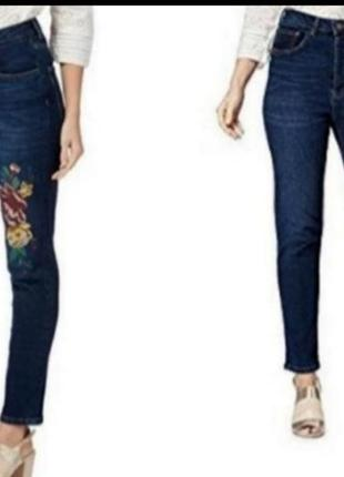 Шикарные джинсы  с вышивкой  на осень от nine jeans savannah miller high waist straight