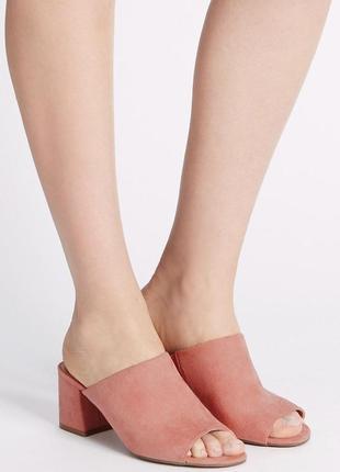 Сабо мюли новые большой размер 41/42 27см стелька текстильное розовые m&s