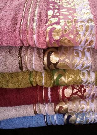 Комплект набор махровых полотенец  (6 штук)