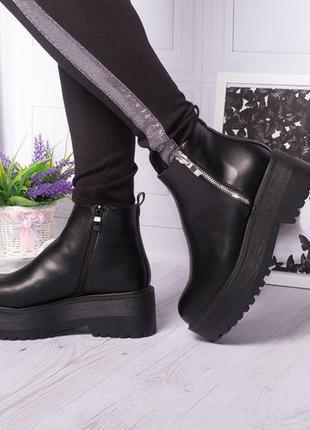 Стильные ботиночки деми