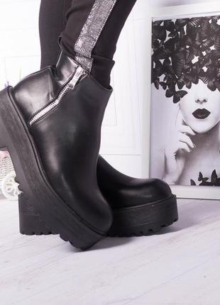 Стильные ботиночки деми4 фото