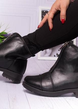 Зимние ботиночки классика