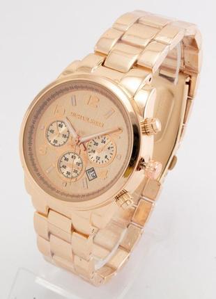 Красивые часы в подарочной коробочке