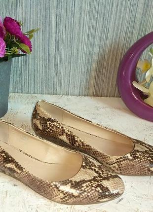 Нежные кожаные туфли лодочки балетки footglove р 37,5-38
