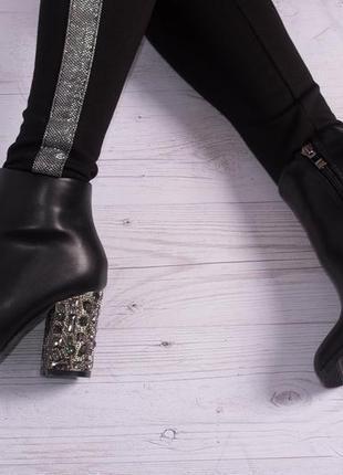 Ботиночки камни