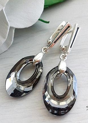 Серебряные серьги helios