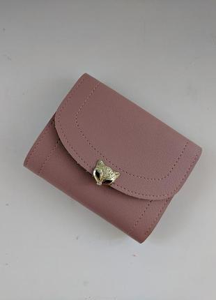 Красивый новый маленький женский кошелек