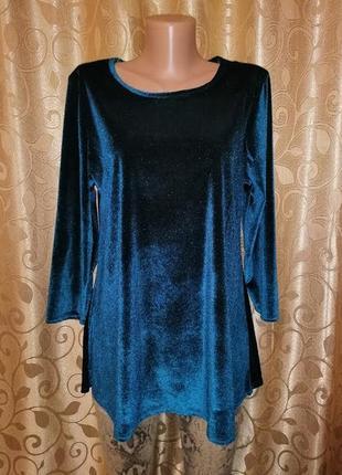 🌺🎀🌺красивая бархатная, велюровая женская кофта, джемпер, блузка nicole collection🔥🔥