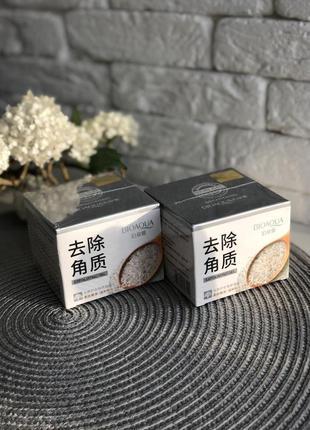 Гель -пилинг скраб для лица с рисом, bioaqua