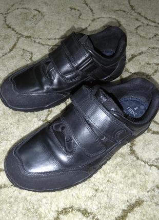 Закрытые кожаные туфли / полуботинки next на мальчика