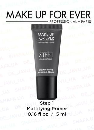 Матирующая база под макияж make up for ever step 1 skin equalizer mattifying primer