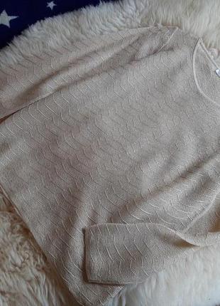 Изысканный ажурный свитер  seventy