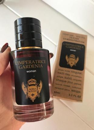 Жеская парфюмерия-60мл