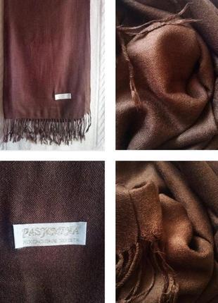 Шикарный шарф шоколадного цвета из кашемира и шелка!