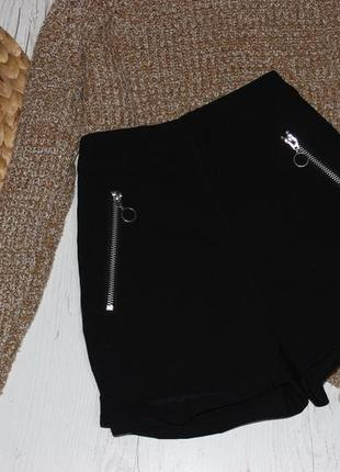 Черные высокие шорты