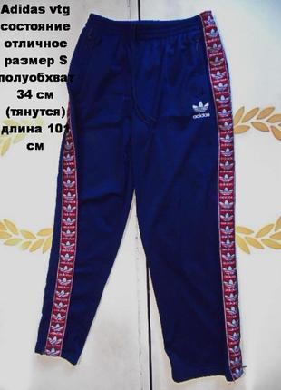 Adidas спортивные штаны с лампасами размер s