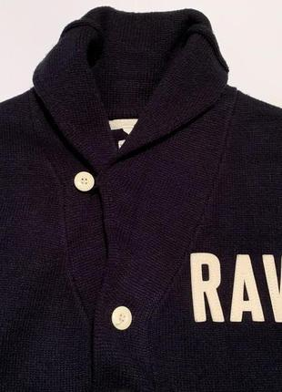 Кофта на пуговицах g-star raw, кардиган, свитер