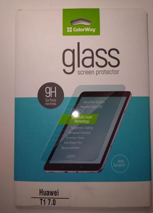 Закаленное стекло huawei t1 7.0, новое